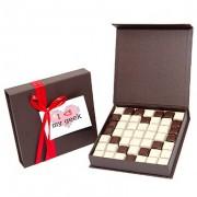 chocolat geek saint valentin